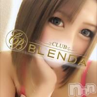 上田デリヘル BLENDA GIRLS(ブレンダガールズ)の3月22日お店速報「エロギャル『るいちゃん』♪」