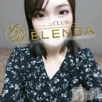 上田デリヘル BLENDA GIRLS(ブレンダガールズ)の4月14日お店速報「清楚系『なぎさちゃん』」