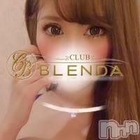 上田デリヘル BLENDA GIRLS(ブレンダガールズ)の4月25日お店速報「激かわ『かのんちゃん』♪」