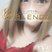 上田デリヘル BLENDA GIRLS(ブレンダガールズ)の6月1日お店速報「激かわblenda girls」