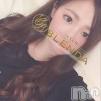 上田デリヘル BLENDA GIRLS(ブレンダガールズ)の6月7日お店速報「本日より出勤5名!!」