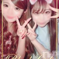 上田デリヘル BLENDA GIRLS(ブレンダガールズ)の7月13日お店速報「3Pも可能!!巨乳美女まろんちゃん☆ここみちゃん」