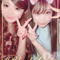上田デリヘル BLENDA GIRLS(ブレンダガールズ)の7月14日お店速報「3Pも可能!!巨乳美女まろんちゃん☆ここみちゃん」