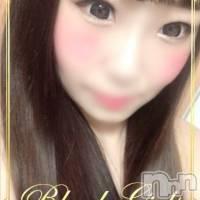 上田デリヘル BLENDA GIRLS(ブレンダガールズ)の9月15日お店速報「本日より入店!!魅惑のFカップ♪えちえちな20歳「ララちゃん」」