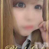 上田デリヘル BLENDA GIRLS(ブレンダガールズ)の11月17日お店速報「小柄で爆乳♪魅力たっぷりのギャル「クレアちゃん」」