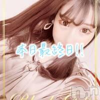 上田デリヘル BLENDA GIRLS(ブレンダガールズ)の3月10日お店速報「本日最終日!!2名の激カワgirl★」