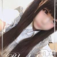 上田デリヘル BLENDA GIRLS(ブレンダガールズ)の5月18日お店速報「本日最終日!!激かわ清楚系ガール『ゆずちゃん』お急ぎください!」