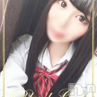 上田デリヘル BLENDA GIRLS(ブレンダガールズ)の5月18日お店速報「オススメ嬢!!スレンダー!!美肌美女『りかちゃん』のご紹介です♪」