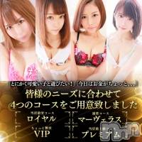 上田デリヘル BLENDA GIRLS(ブレンダガールズ)の6月10日お店速報「本日より出勤のオススメガールが2名♪」