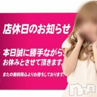 上田デリヘル MACHERIE-マシェリ-(マシェリ)の6月22日お店速報「誠に勝手ながら 6月22日(火)店休日 とさせて頂きます。」