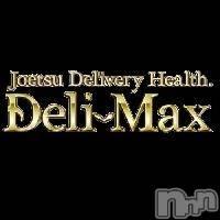 上越デリヘル Deli-max(デリマックス)の10月3日お店速報「新人さん入店\(^-^)/」