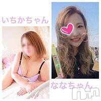 松本デリヘル スイートパレスの6月17日お店速報「【なな】ちゃん出勤で~す3Pできますよ~」