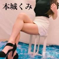 新潟デリヘル 姉妻(アネツマ)の6月22日お店速報「満足度100パーセントの人妻さんです!」