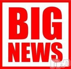 新潟デリヘルSecret Love(シークレットラブ)の4月14日お店速報「電撃復活高身長Hカップあおい即予約をおススメ」