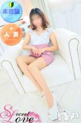 新潟デリヘルSecret Love(シークレットラブ)の10月24日お店速報「美熟女あや人気マダムこころ清楚姉系りえお早めに」