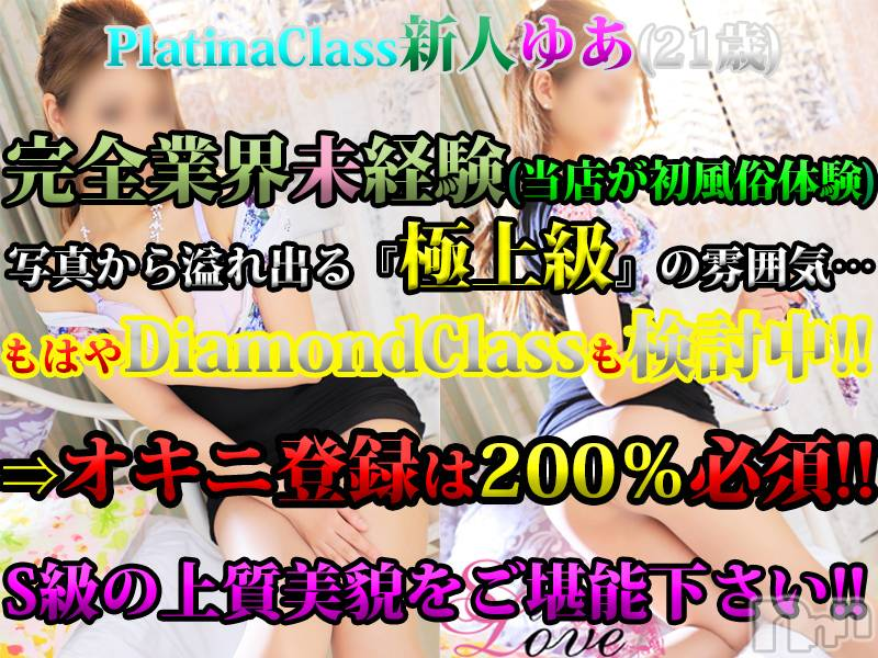 新潟デリヘル(シークレットラブ)の2020年9月23日お店速報「最注目体験入店1名高身長モデル級ルックス極上Hカップ美巨乳」