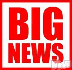 新潟デリヘル(シークレットラブ)の2021年6月20日お店速報「明日初出勤新人奥様2名出勤決定清楚若妻まりな妖艶美妻りえ」