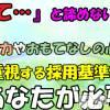 Secret Love BIGな夏の入店応援キャンペーン実施中