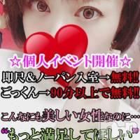 新潟デリヘル Secret Love(シークレットラブ)の2月21日お店速報「超人気美女りおチャン個人イベント開催中」