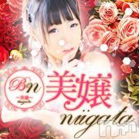 新潟デリヘル 美嬢niigata(ビジョウニイガタ)の5月13日お店速報「【満員御礼】いつもありがとうございます。」