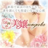 新潟デリヘル 美嬢niigata(ビジョウニイガタ)の3月16日お店速報「周年祭開催中♪予約枠残りわずかになっております」