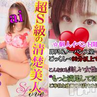 新潟デリヘル Secret Love(シークレットラブ)の2月21日お店速報「本日も当店にて超絶濃厚接触シテみませんか」