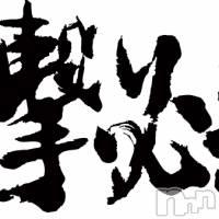 新潟デリヘル Secret Love(シークレットラブ)の2月27日お店速報「一撃イベント開催中全員最大5,000円引更にチケット2枚配布」