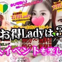 新潟デリヘル Secret Love(シークレットラブ)の3月21日お店速報「本日お得Ladyは3名あんなチャンるりチャンあんチャン超お得」
