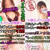 新潟デリヘル Secret Love(シークレットラブ)の5月20日お店速報「素人極美女あんなモデル級美女れいら超絶美女るりお早めに」