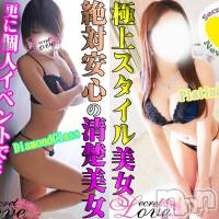 新潟デリヘル Secret Love(シークレットラブ)の6月7日お店速報「超絶人気G乳清楚美女えりな極上美女りおご予約お早めに」