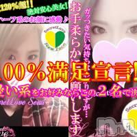 新潟デリヘル Secret Love(シークレットラブ)の6月21日お店速報「超おススメななせりおせなみあ個人イベントでお得に呼べます」