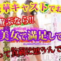 新潟デリヘル Secret Love(シークレットラブ)の7月28日お店速報「看板美女あいAF無料美妻ななせ人気上昇中かえで」
