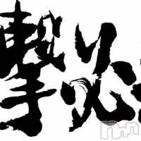 新潟デリヘル Secret Love(シークレットラブ)の9月5日お店速報「一撃速報割超S級人気りおチャン呼んで損なナシ絶対安心」