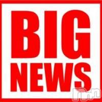 新潟デリヘル Secret Love(シークレットラブ)の5月4日お店速報「GWイベント開催ダイヤクラス60分→14,000円見逃し厳禁」