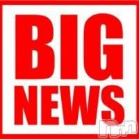 新潟デリヘル Secret Love(シークレットラブ)の5月10日お店速報「ハイクラス美女12:00~初出勤極上美妻ひなの即予約必須」