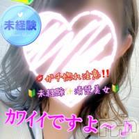 新潟デリヘル Secret Love(シークレットラブ)の5月10日お店速報「ハイクラス美女60分12000円圧倒的美貌りあ即予約必須」