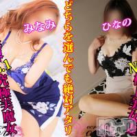 新潟デリヘル Secret Love(シークレットラブ)の6月18日お店速報「緊急速報10時~極上美魔女みなみS級美女妻ひなの空きアリ」