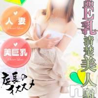 新潟デリヘル Secret Love(シークレットラブ)の10月10日お店速報「清楚E乳美妻のあ幼顔可愛いゆい絶対安心呼んで損ナシ」