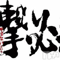 新潟デリヘル Secret Love(シークレットラブ)の10月15日お店速報「大特価極上美女8名出勤一撃開催フリーも絶対安心」