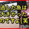 人妻じゅんちゃん ★フトコロがあったかくなるブログ★
