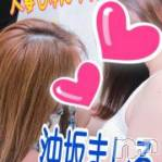 三条デリヘル 人妻じゅんちゃん(ヒトヅマジュンチャン)の6月19日お店速報「あの二人と夢の時間を・・・」