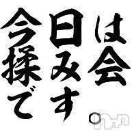 長岡デリヘル(エース ナガオカテン)の2019年6月18日お店速報「もしもしママ!今日会社の揉み会だから遅くなるわ!!」