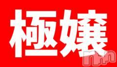 長岡デリヘル(エース ナガオカテン)の2019年12月11日お店速報「究極大人セクシー!」