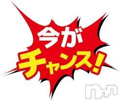 長岡デリヘル(エース ナガオカテン)の2020年11月22日お店速報「みなみちゃんサ―――ビス!!」