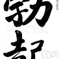長岡デリヘル A 長岡店(エース ナガオカテン)の2月18日お店速報「日曜日も元気に勃起!」