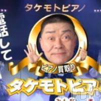 長岡デリヘル A 長岡店(エース ナガオカテン)の2月21日お店速報「電話してちょうだい電話してちょうだ~い♪」