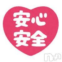 長岡デリヘル A 長岡店(エース ナガオカテン)の1月13日お店速報「♡ナイトナビ見たでご新規様2000円OFF♡」