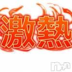 長岡デリヘル A 長岡店(エース ナガオカテン)の1月17日お店速報「超激アツ!!迷うことなくエースで決まり!!」