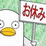 長岡デリヘル A 長岡店(エース ナガオカテン)の8月23日お店速報「日曜はお休みです!」