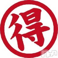 長岡デリヘル A 長岡店(エース ナガオカテン)の9月11日お店速報「エースはエースです!」